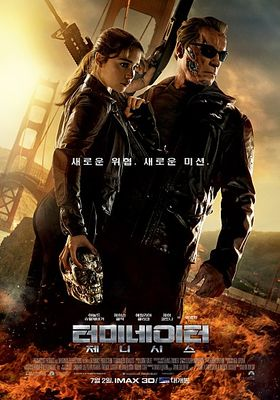 Terminator Genisys's Poster