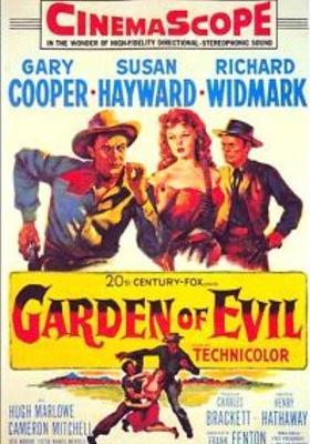 『悪の花園』のポスター