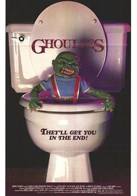 『グーリーズ』のポスター