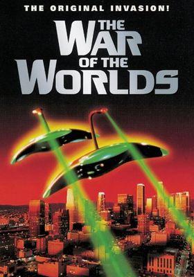 『宇宙戦争(1953)』のポスター
