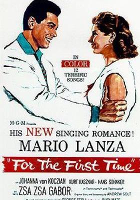 『첫사랑』のポスター