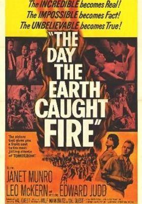 『지구가 불타는 날』のポスター