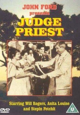 프리스트 판사의 포스터