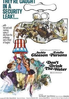폭소 대탈출의 포스터