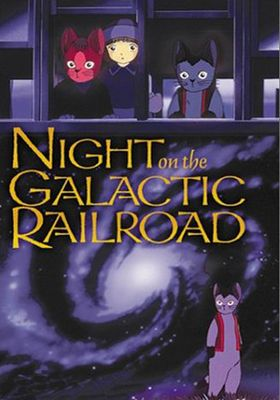 Night on the Galactic Railroad's Poster