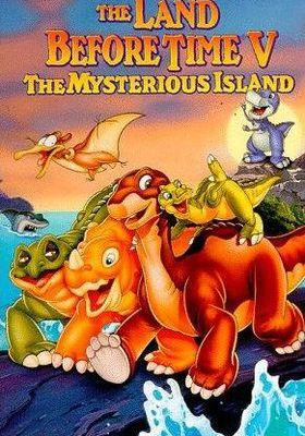 공룡시대 5의 포스터