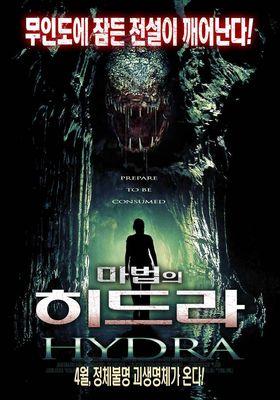 Hydra's Poster