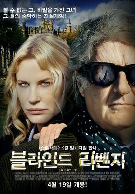 Blind Revenge's Poster