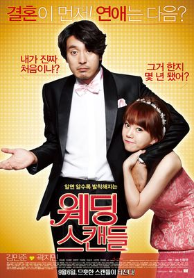 Wedding Scandal's Poster