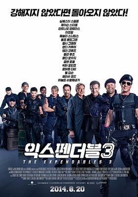 The Expendables 3's Poster
