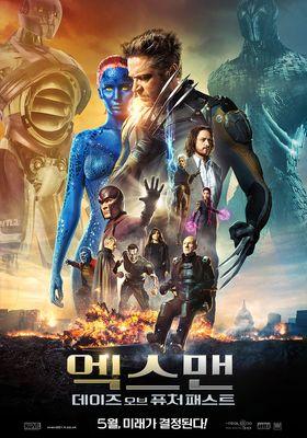 엑스맨: 데이즈 오브 퓨처 패스트의 포스터