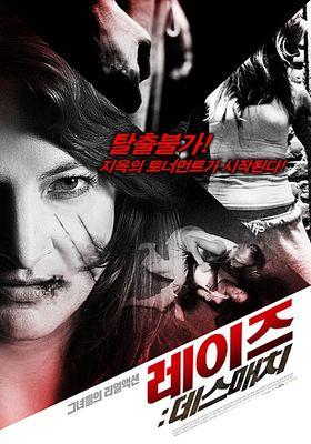 Raze's Poster