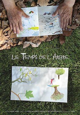 나무의 시간의 포스터