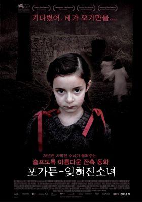 Forgotten's Poster
