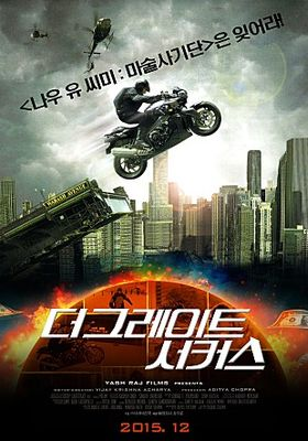 Dhoom 3's Poster