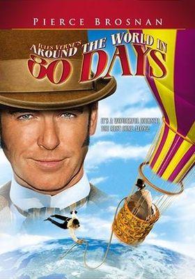 80일간의 세계일주의 포스터