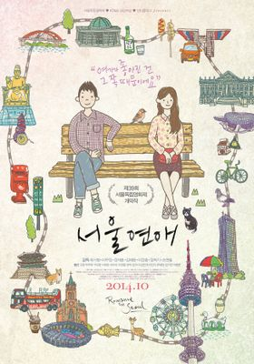 Romance in Seoul's Poster