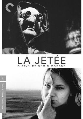 『ラ・ジュテ』のポスター