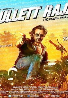Bullett Raja's Poster