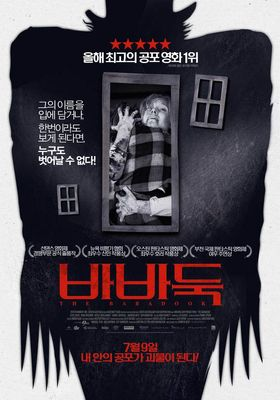 The Babadook's Poster