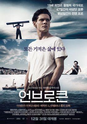 Unbroken's Poster