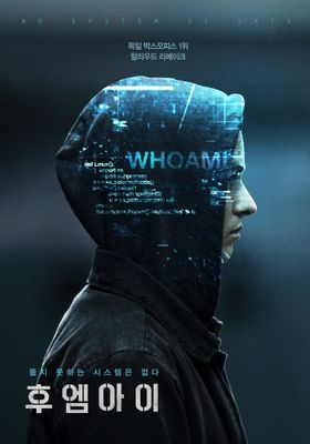Who Am I's Poster