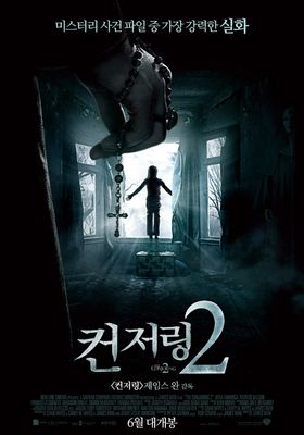 The Conjuring 2's Poster