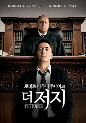 The Judge's Poster