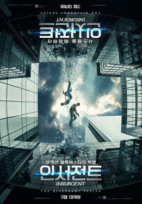 Insurgent's Poster