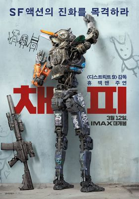 Chappie's Poster