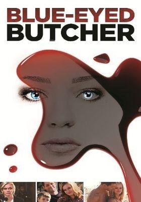 『青い目の殺人鬼』のポスター