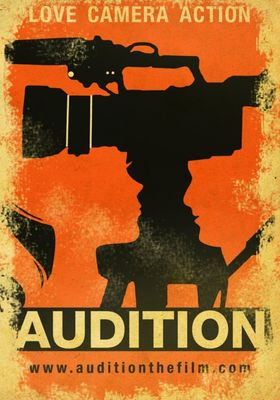 Audition's Poster