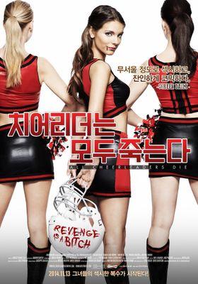 All Cheerleaders Die's Poster