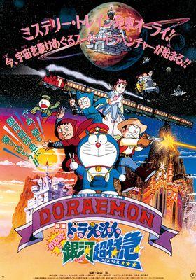 Doraemon: Nobita and the Galaxy Super-express's Poster