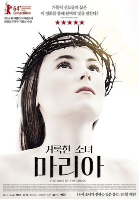 Stations of the Cross's Poster