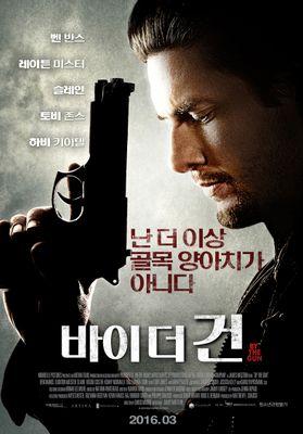 『ラスト・ガン 地獄への銃弾』のポスター