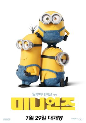 Minions's Poster