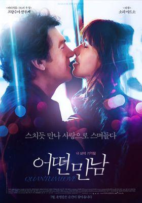 Quantum Love's Poster