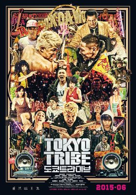 Tokyo Tribe's Poster