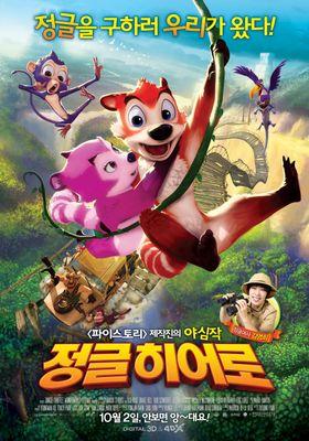 Jungle Shuffle's Poster