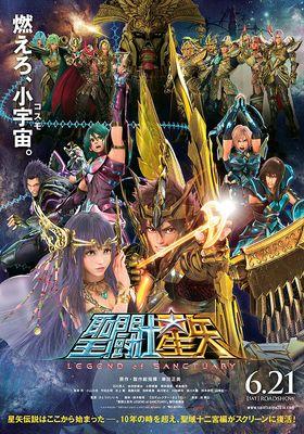 Saint Seiya: Legend of Sanctuary's Poster