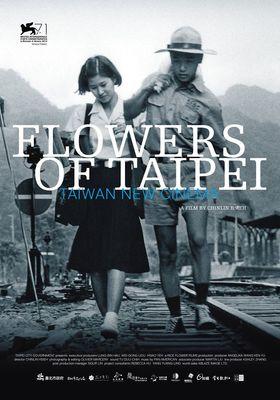 Flowers of Taipei - Taiwan New Cinema's Poster