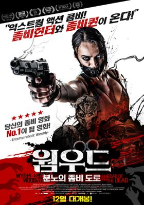 Wyrmwood : Road of the Dead's Poster