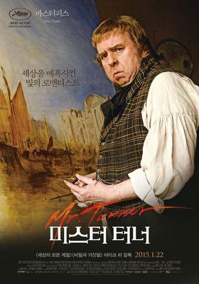 Mr. Turner's Poster