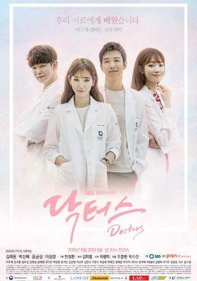 『ドクターズ~恋する気持ち』のポスター