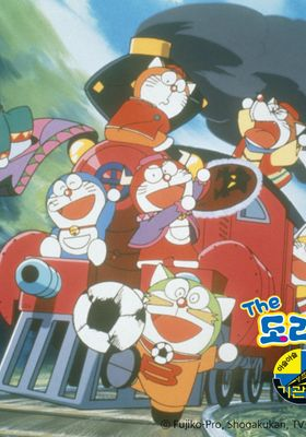 Doraemons: Doki Doki Wildcat Engine's Poster