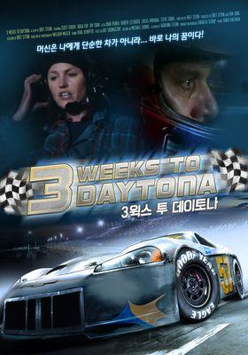 3 Weeks to Daytona's Poster