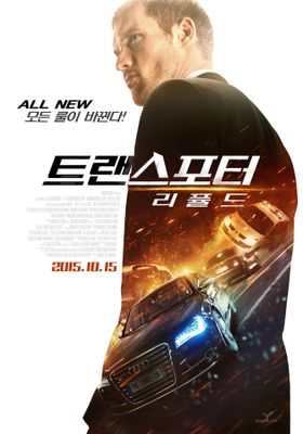 The Transporter Refueled's Poster
