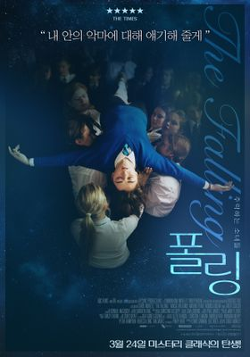 The Falling's Poster