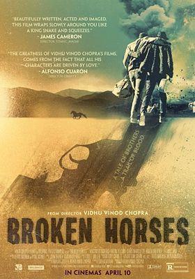 『約束の馬』のポスター